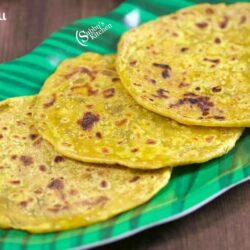 Paruppu Purana Poli | Dal Poli Recipe