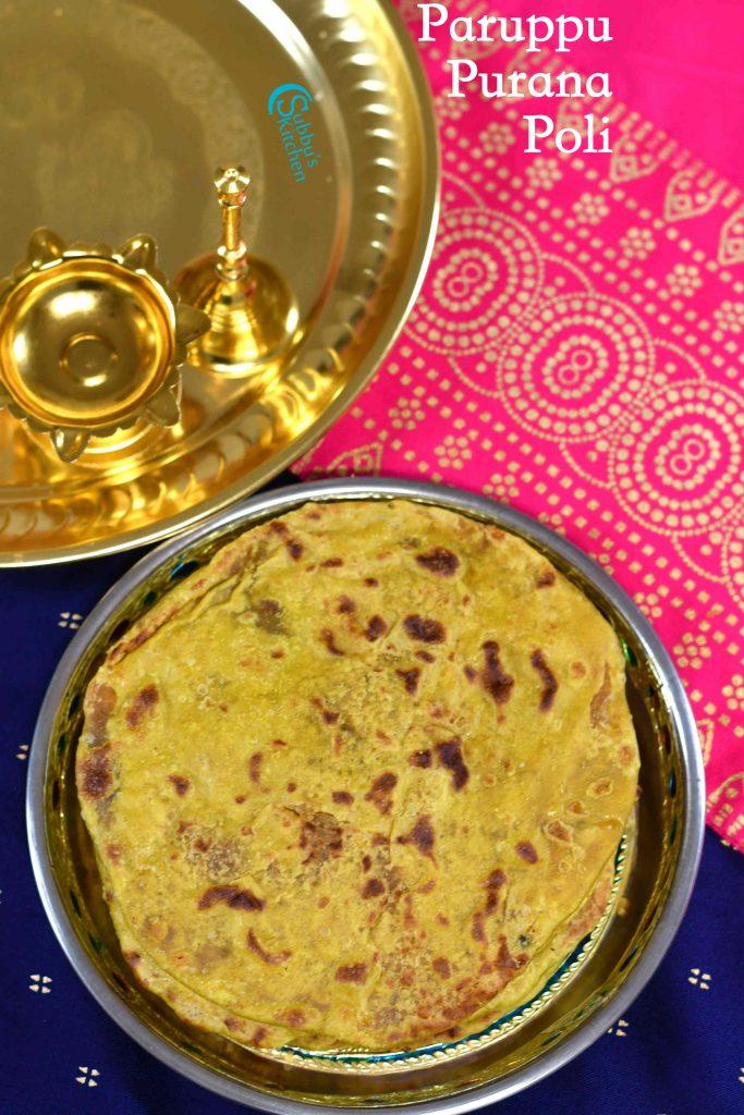 Paruppu Purana Poli Recipe