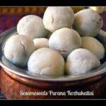 Seesame Seeds Poorana Kozhukattai(Yellu Poorana Kozhukattai)