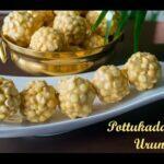 Pottukadalai Urundai(Roasted gram dal balls)