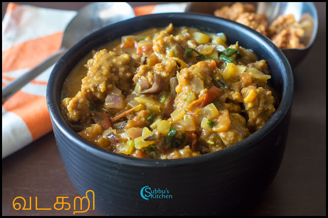 Vada Curry Recipe | Vadakari Recipe
