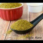 Nalla Kara Podi