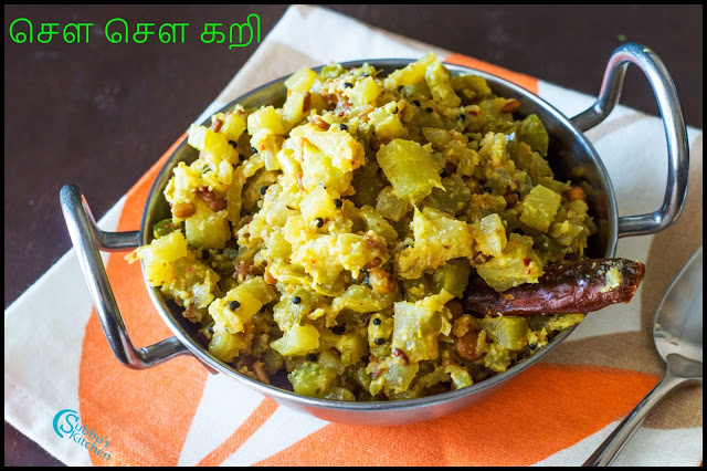 Chow Chow Poriyal Recipe | Chayote Squash Stir-Fry Recipe