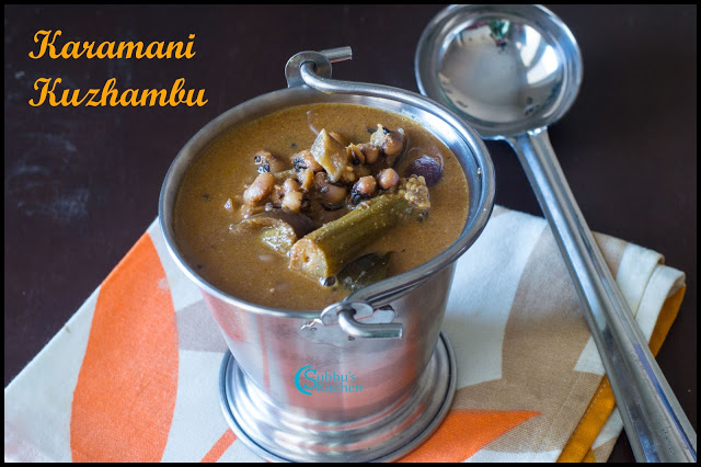Karamani Kathirikaai Kuzhambu | CowPeas Brinjal Kuzhambu Recipe