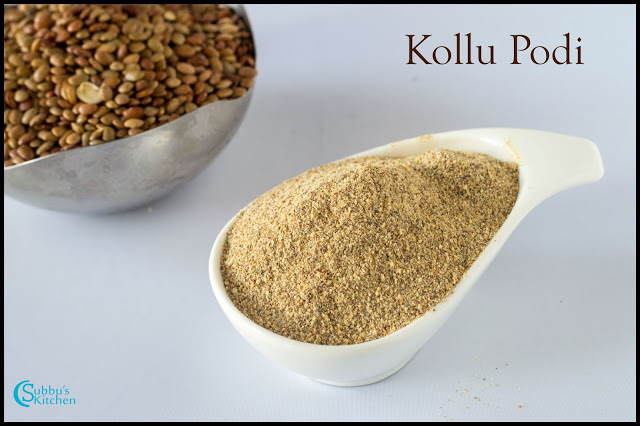 Kollu Podi Recipe | Horsegram Dal Spice Powder Recipe