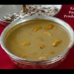 Kadalaparuppu Pradhaman Recipe (Channadal Pradaman)