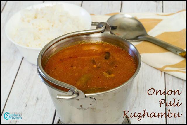 Onion Puli Kuzhambu Recipe