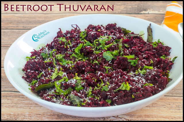 Beetroot Thuvaran Recipe | Beetroot Poriyal Recipe
