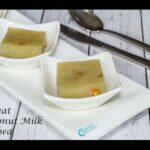Muscat Halwa Recipe | Muscoth Halwa Recipe