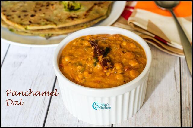 Panchamel Dal Recipe | Rajasthani Panchamel Dal Recipe