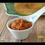 Chinna Vengayam Poondu Chutney Recipe | Shallots Garlic Chutney Recipe