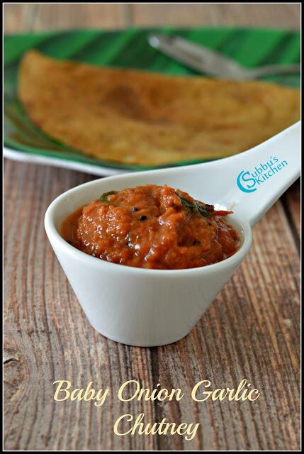 Shallot Garlic Chutney Recipe | Chinna Vengayam Poondu Chutney Recipe