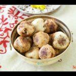 Sugiyan Recipe | Fried Modak using Urdal