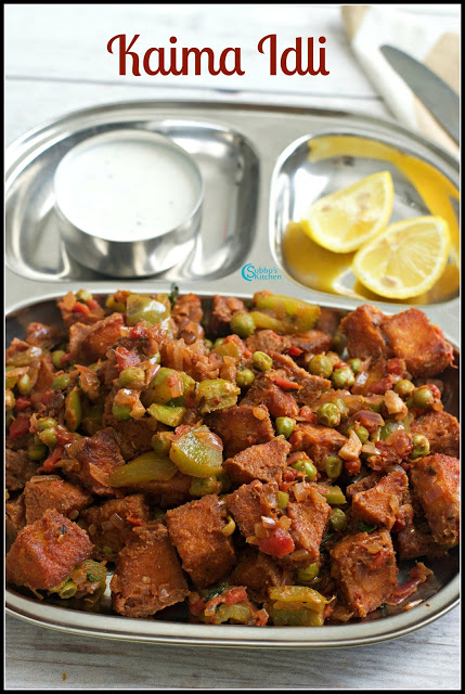 Kaima Idli Recipe   Restaurant Style Kaima Idli