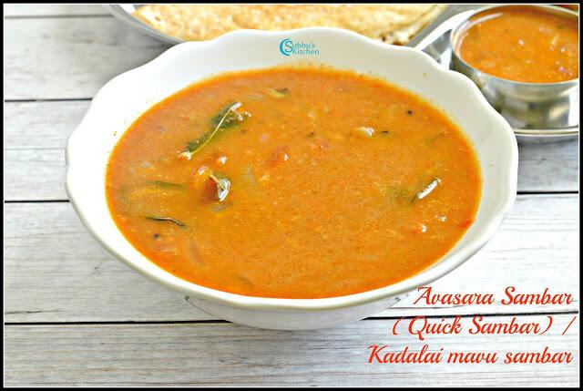 Avasara Sambar (Quick Sambar) / Kadalai mavu sambar