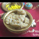 Varagu Arisi Pidi Kozhukattai | Kudo Millet Sweet Pidi Kozhukattai