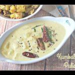 Kumbalanga Pulissery | Kumbalanga Mor Curry Recipe | Onam Sadya Recipes