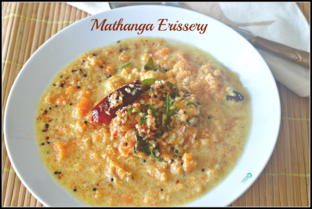 Mathanga Erissery | Kerala Pumpkin Curry Recipe | Onam Sadya Dishes