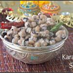 Karamani Sundal | Perum Payiru Sundal
