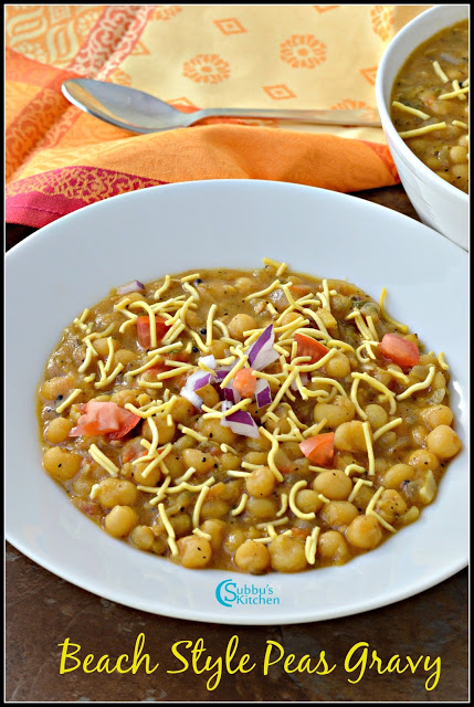 Street Side Style White Peas Masala Gravy | White Peas Masala Gravy Chaat