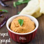 Thengai Thogayal | Cocunut Thogayal | Thengai Thogayal Recipe