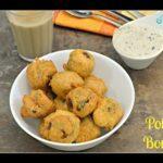 Aloo Bonda | Potato Bonda | Urulaikizhangu Bonda