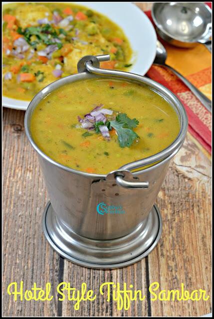 Hotel Style Tiffin Sambar | Idli-Dosa Sambar Recipe