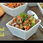 Peanut Salad Recipe   Healthy Evening Snack