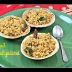Puliyodharai Recipe Subbus Kitchen