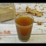 Sukku Malli Coffee | Sukku Coffee | Chukku Kapi