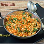 Carrot Kosumalli Recipe | Kosambari | Carrot MoongDal Salad Recipe