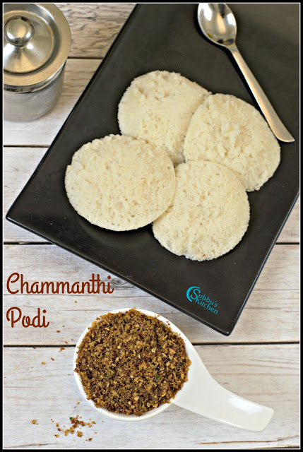 Chammanthi Podi Recipe | Kerala Style Roasted Coconut Chutney Powder