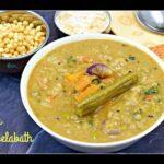 Aval Bisibelabath Recipe | Poha Bisibelabath Recipe