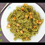 Creamy Basil Pesto Pasta Recipe | Pasta with Basil Pesto