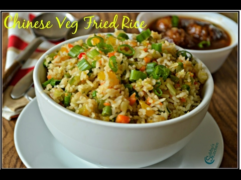 Chinese vegetable fried rice recipe subbus kitchen chinese vegetable fried rice was introduced to me by my sister there is just slight variation from the plain vegetable fried rice and this yummy fried rice ccuart Choice Image