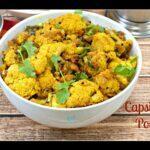 Cauliflower Poriyal | Gobi Masala Curry