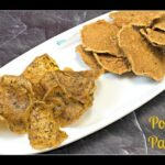 Potato Papad Recipe | Aloo Papad Recipe