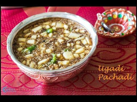 Ugadi Pachadi