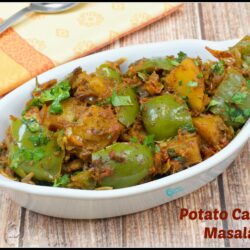 Aloo Capsicum Masala Curry Recipe