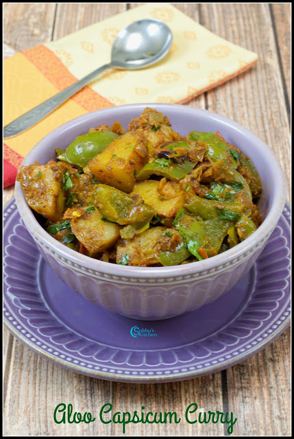 Aloo Capsicum Masala Curry Recipe