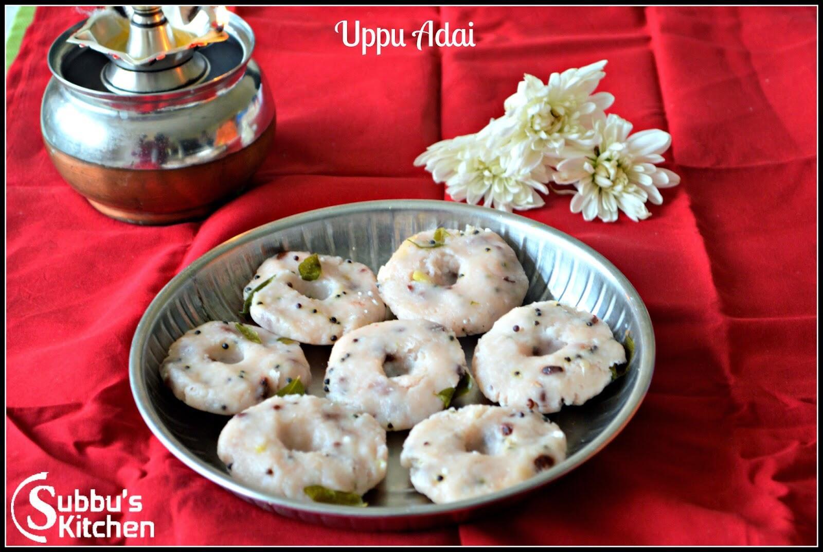 Uppadai | Savoury Adai for Karadayan Nonbu