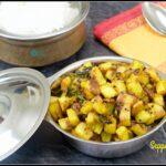 Seppangkizhangu Vathakal | Tara Root Stir-Fry Recipe