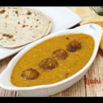 Lauki Kofta Curry Recipe | No Onion No Garlic Lauki (Bottlegourd) Kofta Curry