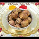 Munthiri Kothu | Chittu Urundai | Green Moong Jaggery Balls