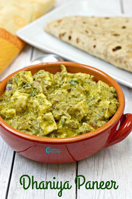 Dhaniya Paneer Recipe | Paneer in Coriander Gravy