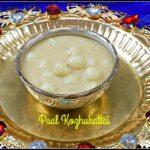 Paal Kozhukattai | Pal Kozhukattai with Jaggery and Coconut Milk