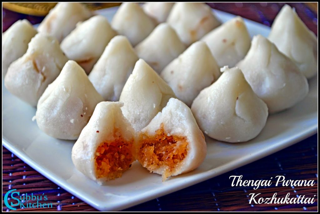 Thengai Poorna Kozhukattai (Cocunut Poorna Kozhukatai)