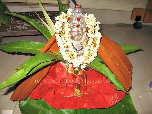 Varalakshmi Vratham/Varalakshmi Pooja