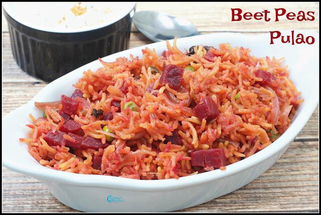 Beet Peas Pulao Recipe | Beetroot Pulao Recipe