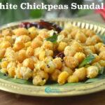 Kondakadalai Sundal | Chickpeas Sundal |Chole Sundal